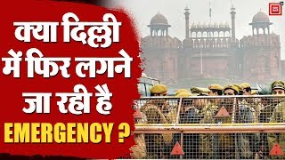 Delhi में राष्ट्रीय सुरक्षा कानून (NSA) लागू, पुलिस किसी को भी कर सकती है गिरफ्तार।