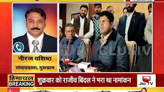 #DELHI विधानसभा चुनावों पर क्या बोले – #Dushyant_Chautala