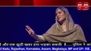 उत्तर प्रदेश में कव्वाली नहीं चलेगी, मशहूर कथक Manjari Chaturvedi का परफॉर्मेंस रोका गया