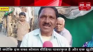पार्षद कमलजीत लोदवाल की उपलब्धि,अपने क्षेत्र के लोगों का दिल जीता NEWS INDIA