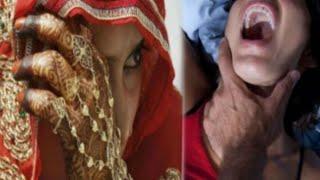 Uttar pradesh शादी के एक दिन बाद दुल्हन का गैंगरेप THE NEWS INDIA