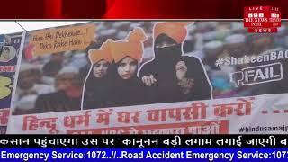 बुर्का पहने महिलाओं ने भगवा टोपी क्यों, क्या राज है घर वापसी काTHE NEWS INDIA