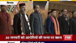 #SHIMLA : राजीव बिंदल की ताजपोशी, कार्यकर्ताओं ने नाच गाकर जताई खुशी