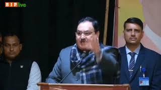 कांग्रेस और वामपंथियों के लिए वोट पहले है, देश बाद में: श्री जेपी नड्डा, नई दिल्ली