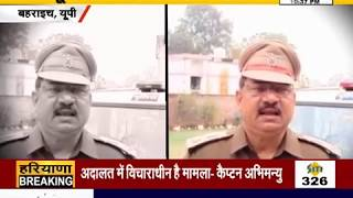 #GUNAAH || यूपी में अपराधी बेखौफ हैं ! || #JANTATV
