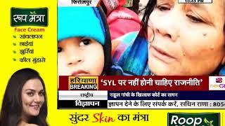 #GUNAAH || #Firozpur : रिश्तों का हुआ कत्ल, पति ने पत्नी को मार डाला  || #JANTATV