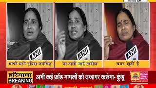 निर्भया की मां ने राजनीति में जाने की अटकलों को किया खारिज || #JANTATV