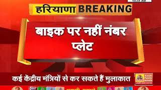 #JIND : बुलेट से पटाखे की आवाज निकालने पर काटा 40 हजार का चालान