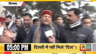 #SHIMLA : राजीव बिंदल ने संभाला पदभार