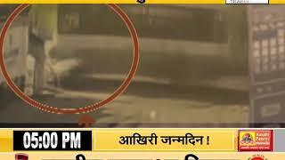 #SUNDERNAGAR में हुआ दर्दनाक सड़क हादसा