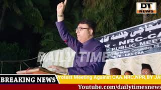 Amjed Ullah Khan | Warning to Commissioner Not to Arrest Protester's | DT NEWS