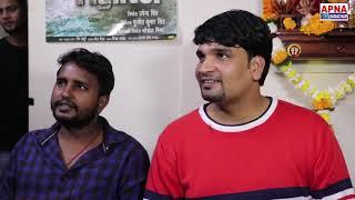 निर्माता लोकेश मिश्रा का जन्मदिन  धूमधाम से मनाया गया Apna Samachar