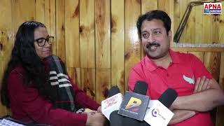 Tumse Acha Kaun Hai | Vinay Bihari, Kalpana Patowary Exclusive Interview  Apna Samachar