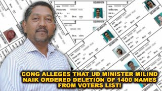 Cong Alleges That UD Minister Milind Naik Ordered Deletion Of 1400 Names From Voters List!