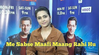 Madhurima Tuli EVICTION - Exclusive Interview - Bigg Boss 13 - Bollywoodflash