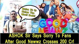 Ashok Sir Says Sorry On His Lifetime Prediction Of Good Newwz,Says Audience Ke Aage Critic Kuch Nahi