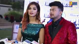 Awez Darbar With GF Nagma - Full Interview - 1st Epic FAM JAM