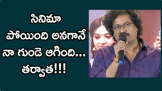 Director Satish Speech @ Entha Manchi Vadavu Ra Success Meet | Kalyan Ram | Mehreen Pirzada