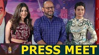 Disco Raja Movie Press Meet   Ravi Teja   Nabha Natesh   Payal Rajput   Bhavani HD Movies