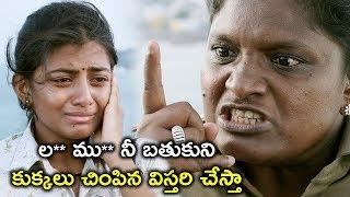 కుక్కలు చింపిన విస్తరి చేస్తా.. | Tholi Premalo Movie | Latest Movie Scenes Telugu