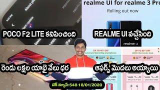 TechNews in telugu 548:mi alpha price,poco f2 lite,realme ui,honor 5g phone,amazon great indian sale