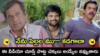Non Stop Hilarious Comedy Scenes | Jabardasth Comedy Scenes | Latest Telugu Comedy Scenes | Vol 5