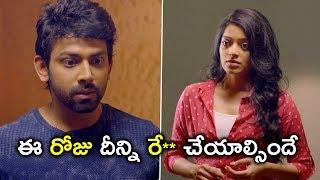 ఈ రోజు దీన్ని రే** చేయాల్సిందే | Latest Movie Scenes Telugu | Needi Naadi Okate Zindagi Movie