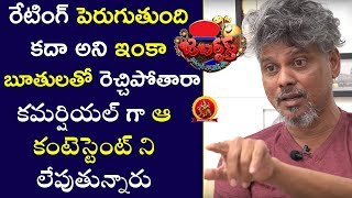 Rakesh Master About Jabardasth Comedy Show | Rakesh Master Exclusive Interview | Bhavani HD Movies