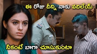 ఈ రోజు దీన్ని నాకు వదిలేయ్ నీకంటే బాగా చూసుకుంటా | Siddharth Latest Movie Scenes | Naalo Okkadu