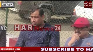 गांव की मिट्टी में जबरदस्त टैलेंट देखे हर न्यूज़ के साथ HAR NEWS 24