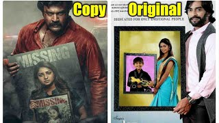 ರಚಿತಾ ರಾಂ ಹೊಸ ಸಿನಿಮಾದ ಮೇಲೆ ಗಂಭೀರ ಆರೋಪ..ಏನದು??? ಶಾಕಿಂಗ್ ನ್ಯೂಸ್ || April & 'i am ಪ್ರೆಗ್ನೆಂಟ್'