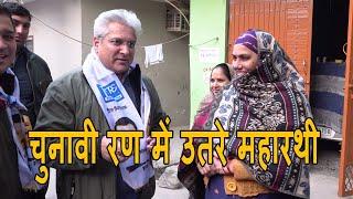 कैलाश गहलोत ने कहां अबकी बार टूटेगा नजफगढ़ का रिकॉर्ड  HAR NEWS 24