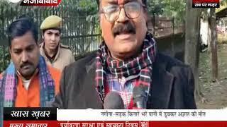 नजीबाबाद पहुंचे उत्तराखंड सीएम त्रिवेंद्र सिंह रावत