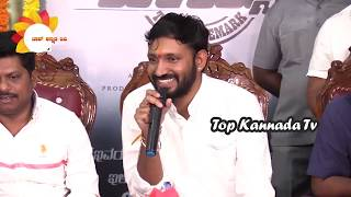 Chethan Kumar talk about James Movie Story || Power Star Puneeth Rajkumar