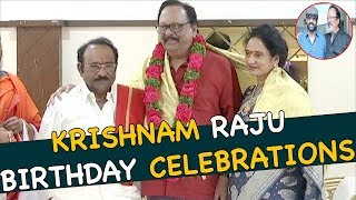 Rebel Star Krishnam Raju Birthday Celebrations | Paruchuri Gopala Krishna | Bhavani HD Movies