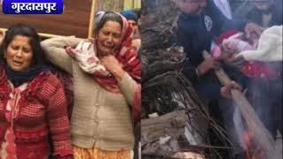 मां-बहन ने शहीद की अर्थी को दिया कंधा || ANV NEWS GURDASPUR - PUNJAB