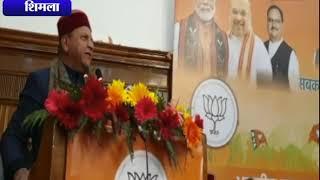 नए प्रदेश भाजपा अध्यक्ष होंगे राजीव बिंदल || ANV NEWS SHIMLA - HIMACHAL
