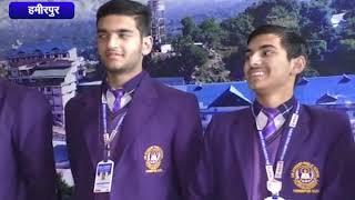 जेईई परीक्षा का परिणाम घोषित || ANV NEWS HAMIRPUR - HIMACHAL