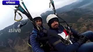 पैराग्लाइडिंग का लुत्फ़ उठा रहे युसूफ पठान || ANV NEWS DHARAMSHALA- HIMACHAL