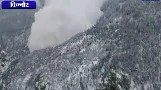 रिब्बा गांव में आया बर्फ का तूफ़ान || ANV NEWS KINNAUR- HIMACHAL PRADESH