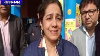 राष्ट्रीय पल्स पोलियो का आयोजन || ANV NEWS BALLABHGARH- HARYANA