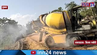 नक्सलियों ने सड़क निर्माण कार्य में लगी चार वाहनों को किया आग के हवाले