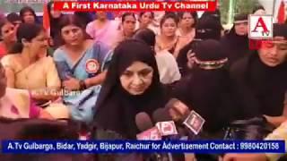 CAA NRC NPR Ke Khilaf Khawateen Ka Ahetejaj Live From Jagat Circle Gulbarga