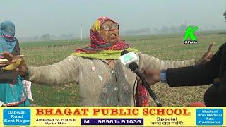 पीरकामडिया गांव के मनरेगा मजदूर कैमरे के सामने हुए भावुक, इस ताई ने तो हद ही पार कर दी l k haryana l