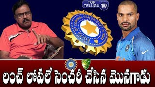 Sports Analyst Venkat About Austrelia vs India Match | Rahul Dravid | Rohith Sharma | Top Telugu TV