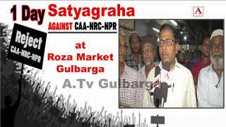 Roza Market Bepaariyon Ki Janib Se CAA-NRC-NPR Ke Khilaf 20 January Ko Satyagraha Ka ineqaad