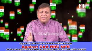 Gulbarga K Jan Aandolan Ko Kamiyab Banane Ashfaq Chulbu Ex Mayor Ki Appeal