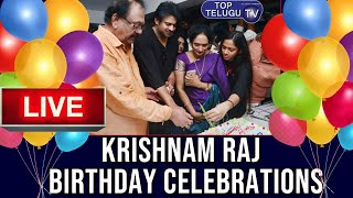 LIVE | Rebel Krishnam Raj Birthday Celebrations Live | Rebel Star Prabhas | Tollywood News