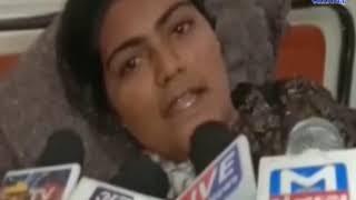 Keshod | Video viral of Keshod-Tolanaka employees bullying| ABTAK MEDIA