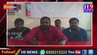 యువజన సంఘంPYL  రాష్ట్ర నాయకులు కుమార్ నారాయణ భవన్ లోpress met